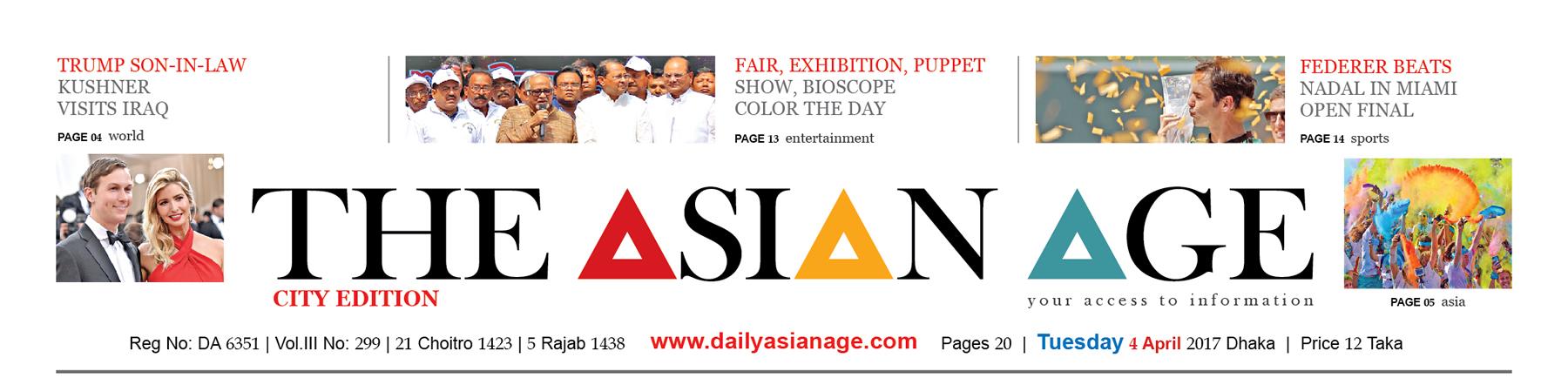 E-Daily Asian Age