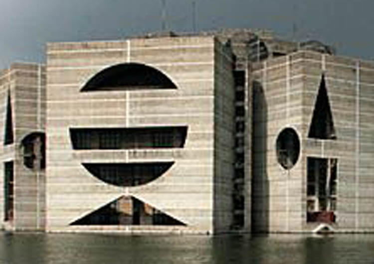 National parliament of bangladesh the asian age online for Louis kahn bangladesh