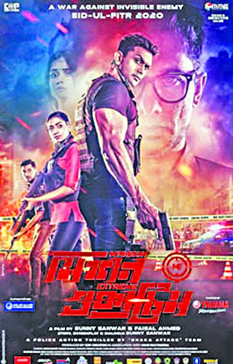 Dipankar's film 'Mission Extreme'