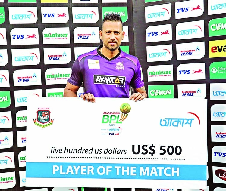 Ctg knockout Dhaka, book Qualifier 2 berth