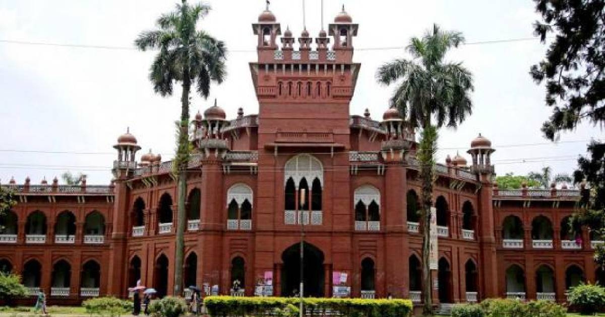 DU disciplinary council recommends expulsion of 63 students for cheating
