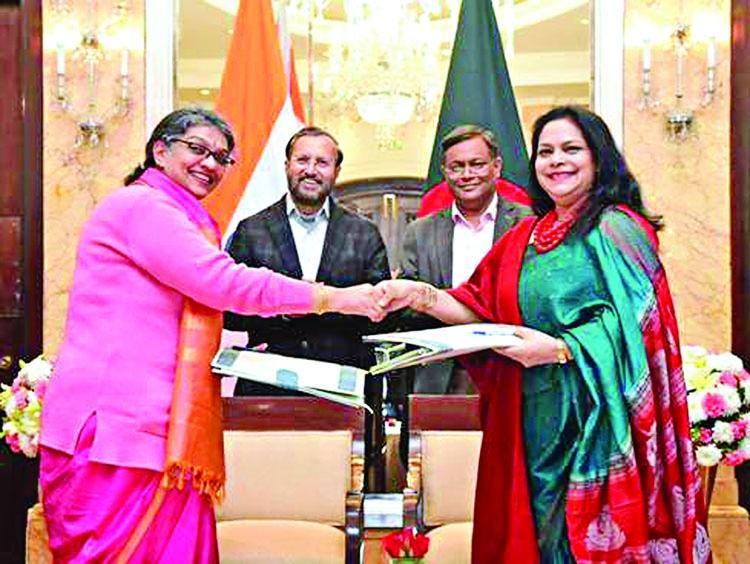 Indo-Bangla broadcasting program launched