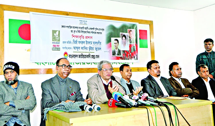 'Pro-AL' officials got election duty: BNP