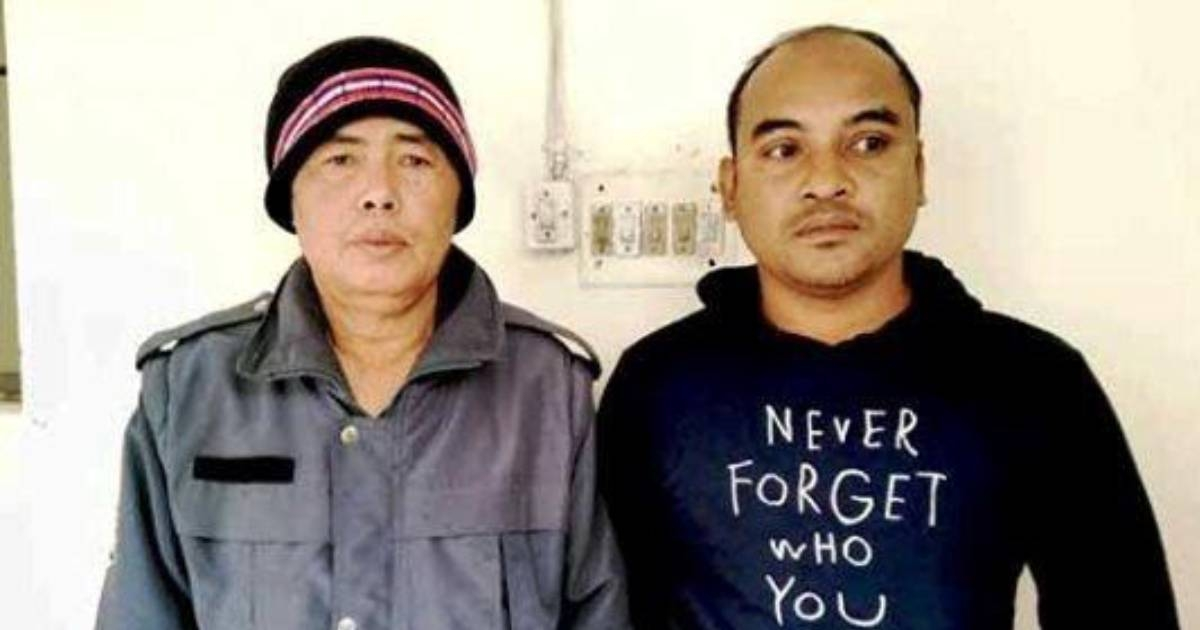 Fugitive on the run for 20 years arrested in Chandpur