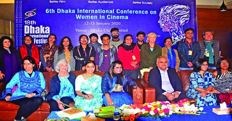 Dhaka International Conference on Women in Cinema held at DIFF