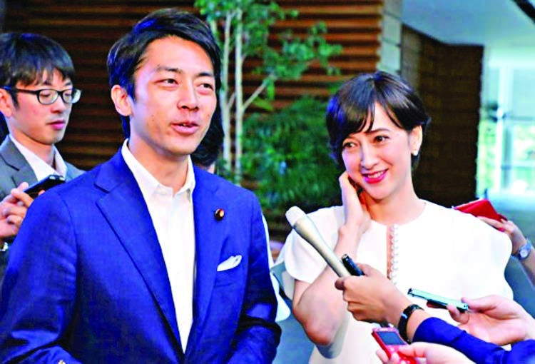 Japan minister becomes first to announce paternity leave