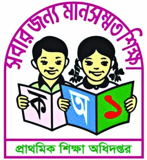 No more expulsions in PEC exams: Govt to HC