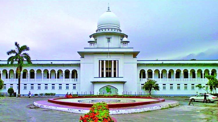 Bangabandhu's image distortion: HC for action