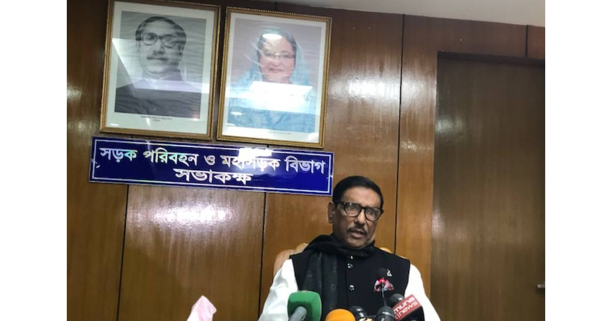 EC not working at govt's order: Quader on Dhaka city polls