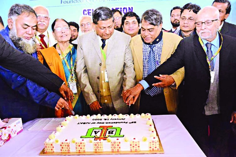 IUBAT celebrates 29th founding anniversary