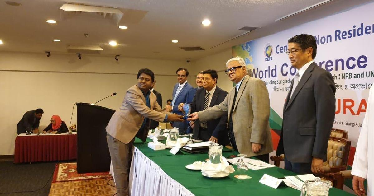 Ruhul Amin Rasel gets NRB Award