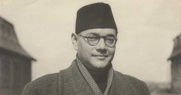 Netaji Subhas Chandra Bose-An evaluation