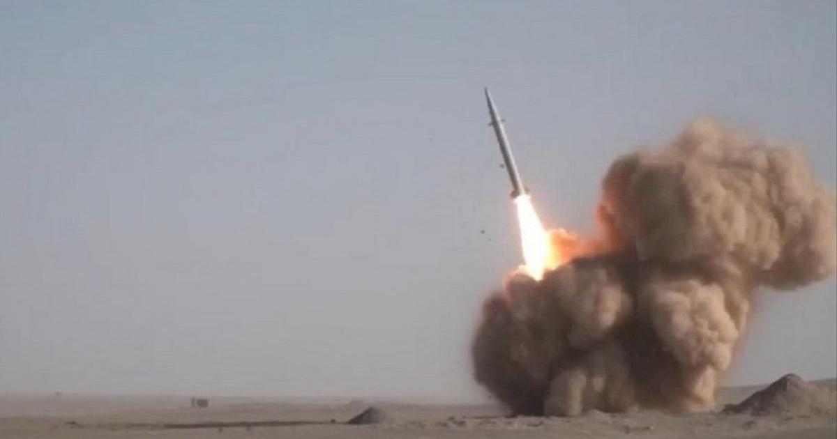Iran satellite launch fails, in blow to space programme