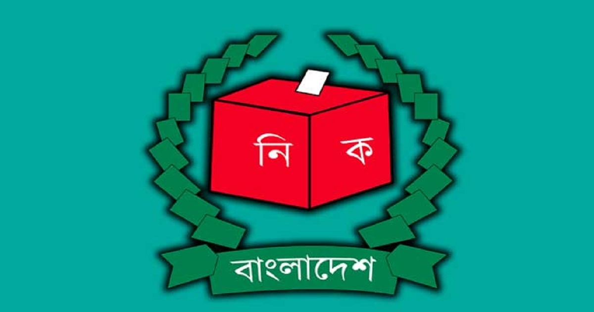 BNP policymakers undecided over joining by-polls to 3 JS seats