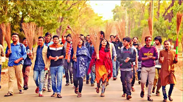 JU teachers, students demands removal of VC