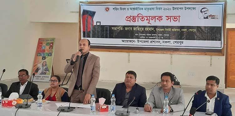 Preparatory meeting held on Shaheed Dibash in Nakla