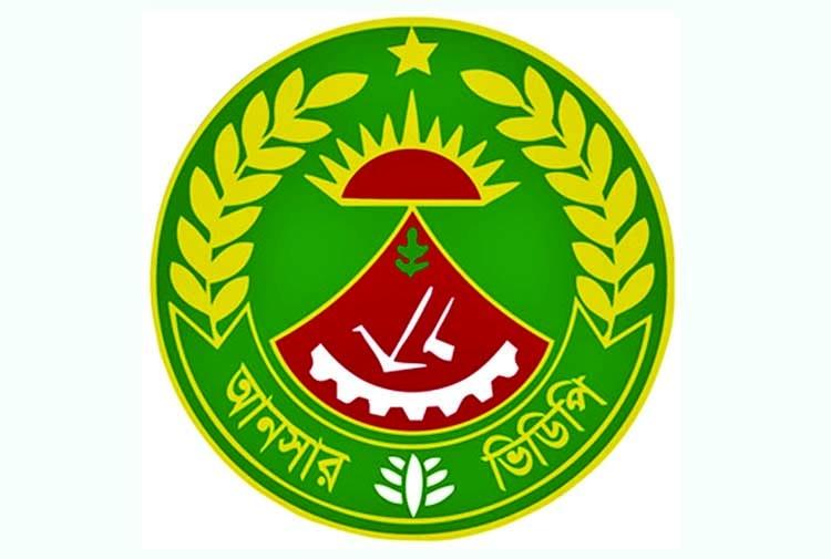 Ansar-VDP celebrates 40th founding anniv today