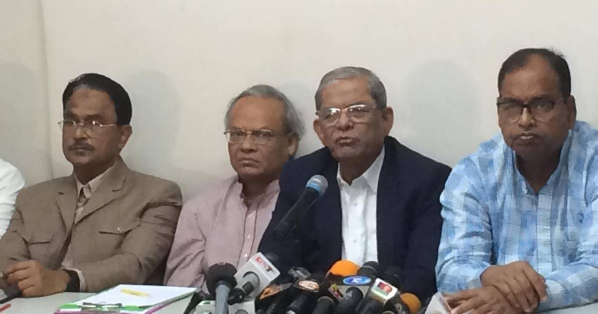 BNP's procession Saturday seeking Khaleda's release