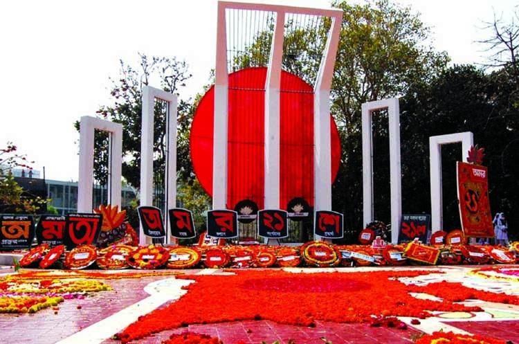 Amar Ekushey in West Bengal and Tripura