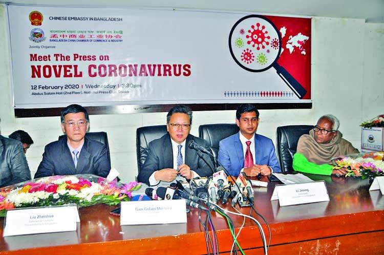 'China to win battle against coronavirus'