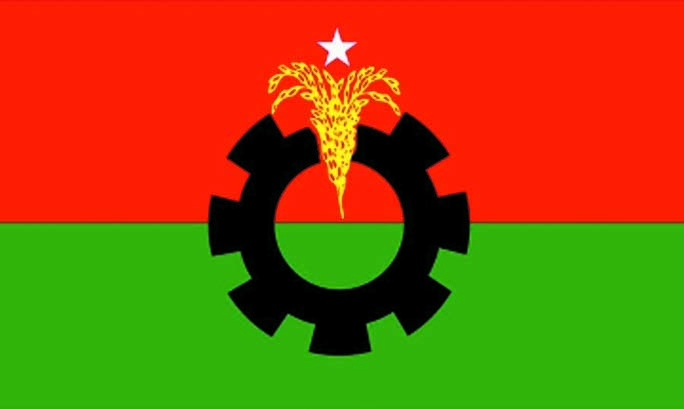 BNP to stage procession Saturday