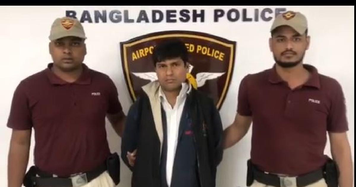 Man held with 32 gold bars at Dhaka airport