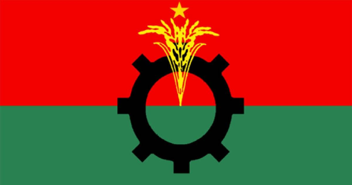 7 collect BNP forms to contest by-polls to 3 seats