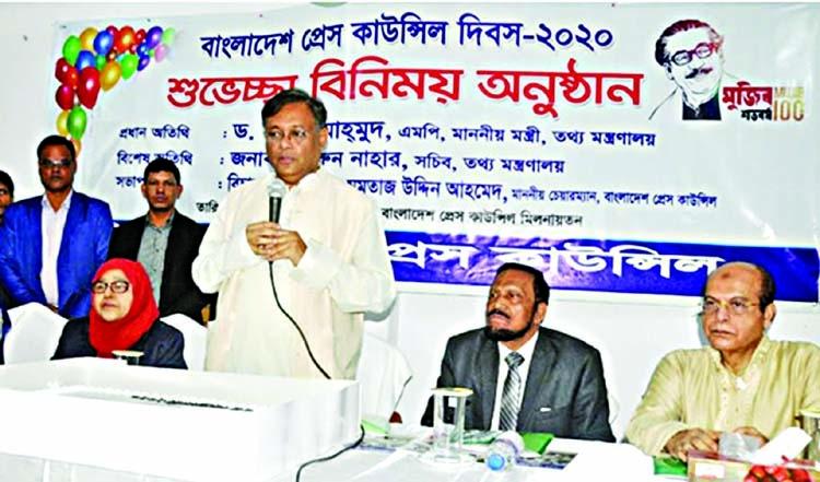 Bring discipline in mass media: Hasan Mahmud