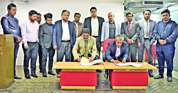 CUB, BSHRM signs MoU