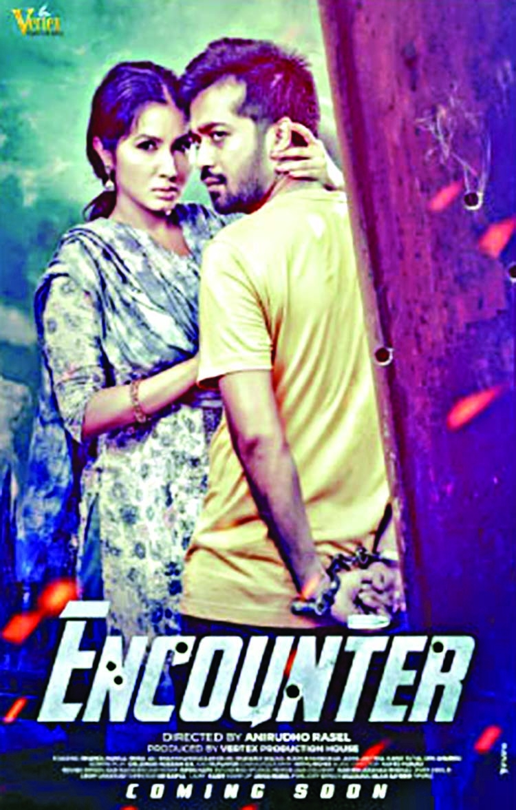 Poster of 'Encounter' unveiled
