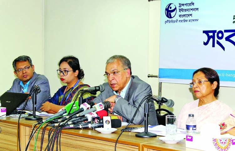 ACC under ruling party influence: TIB