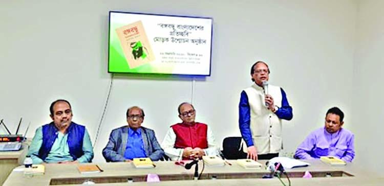 'Keep working to ingrain Bangabandhu in youth minds'