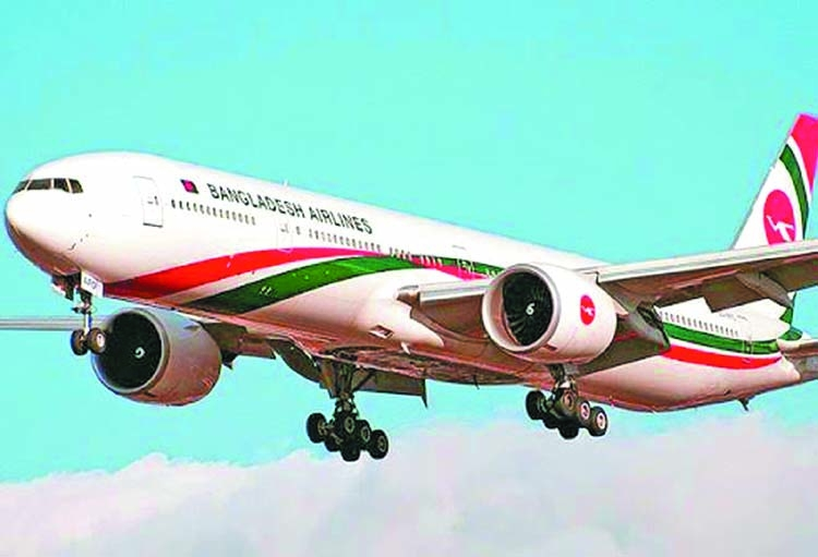 refund saudi airlines