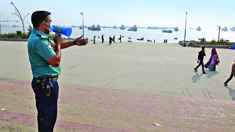 CMP bans crowding at Patenga beach over virus