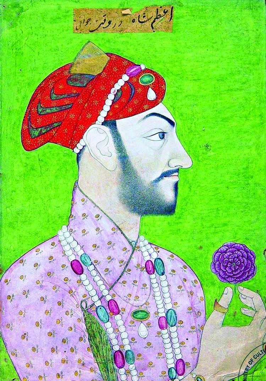 Muhammad Azam Shah: Seventh mughal emperor