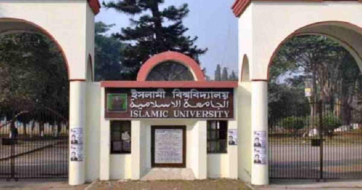 IU chief engineer seeks police security