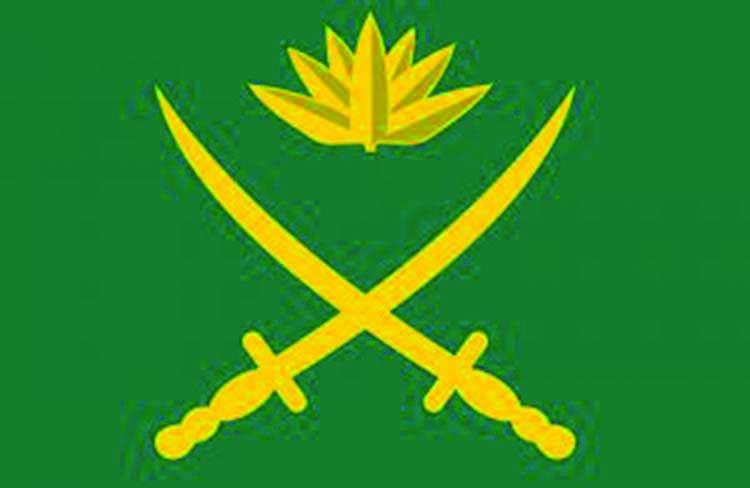 'Army to supervise 2 quarantine centers'