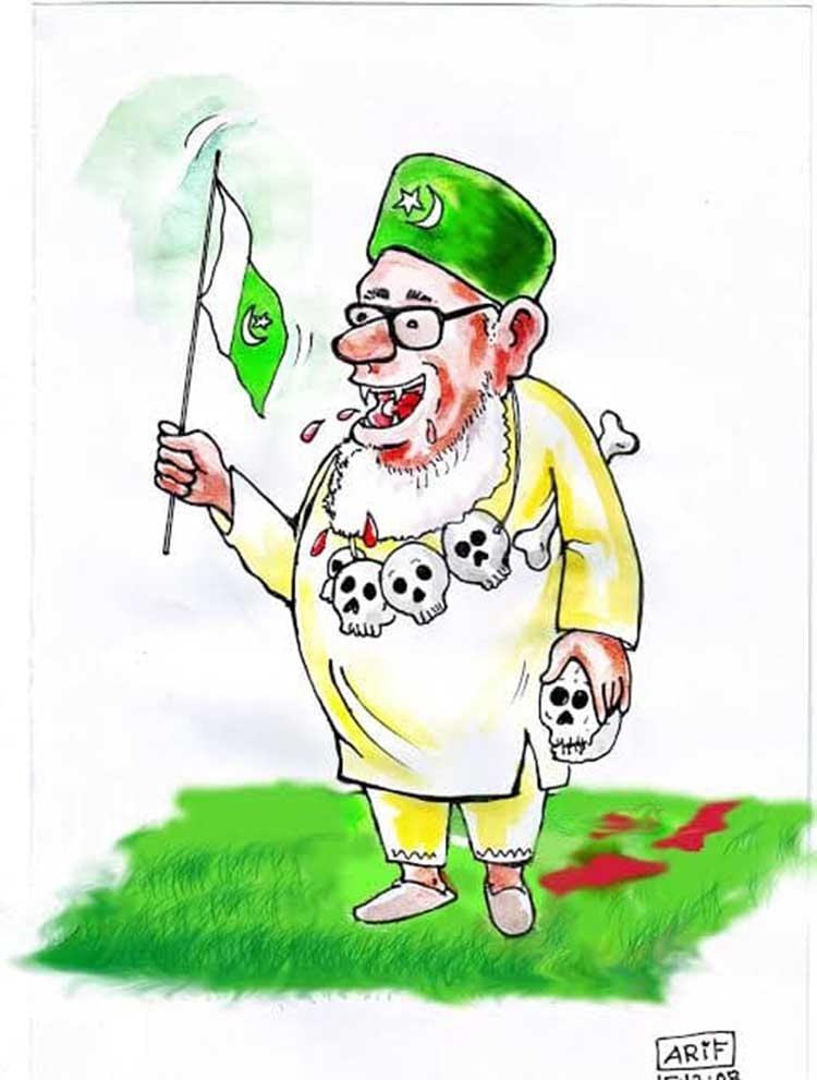 Celebrating 'Pakistan Day' while the whole Bangladesh is observing Mujib Borsho