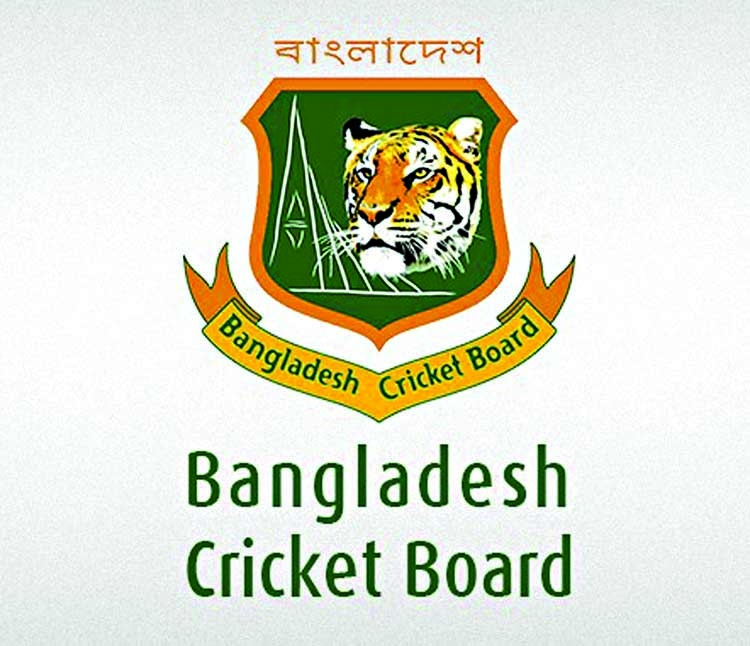 BCB to follow remote working policy