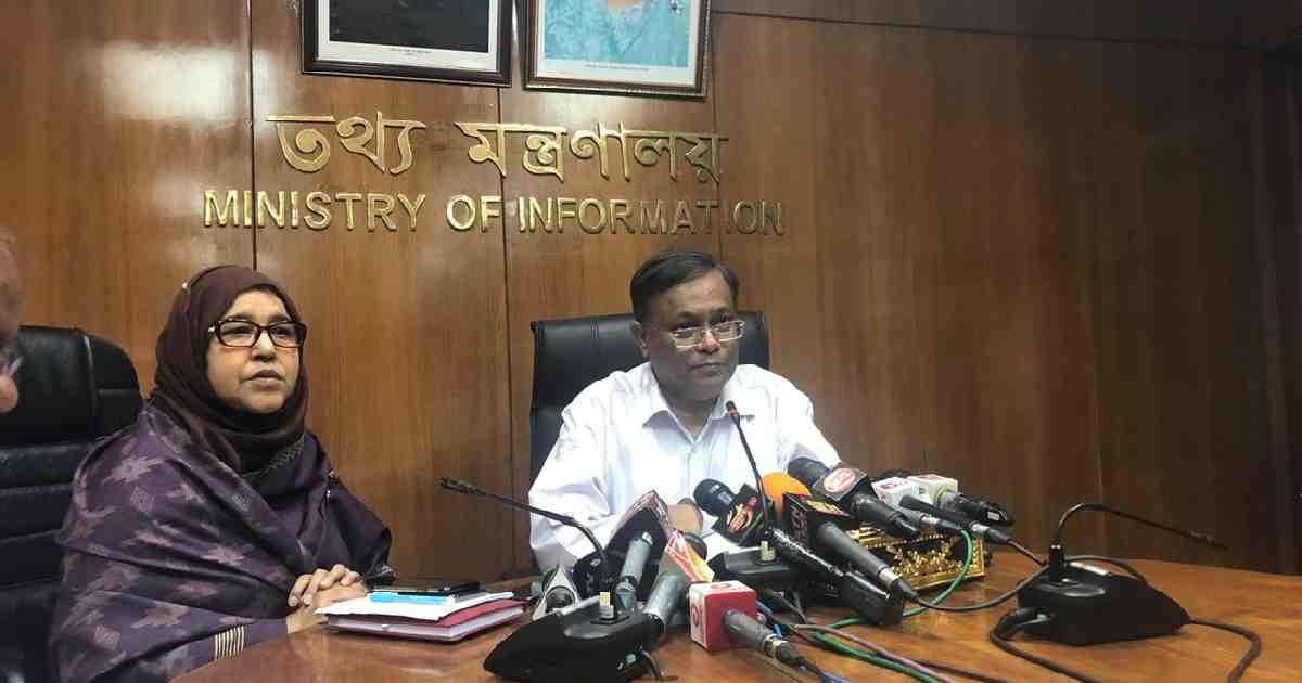 Coronavirus: Govt opens cell to raise awareness