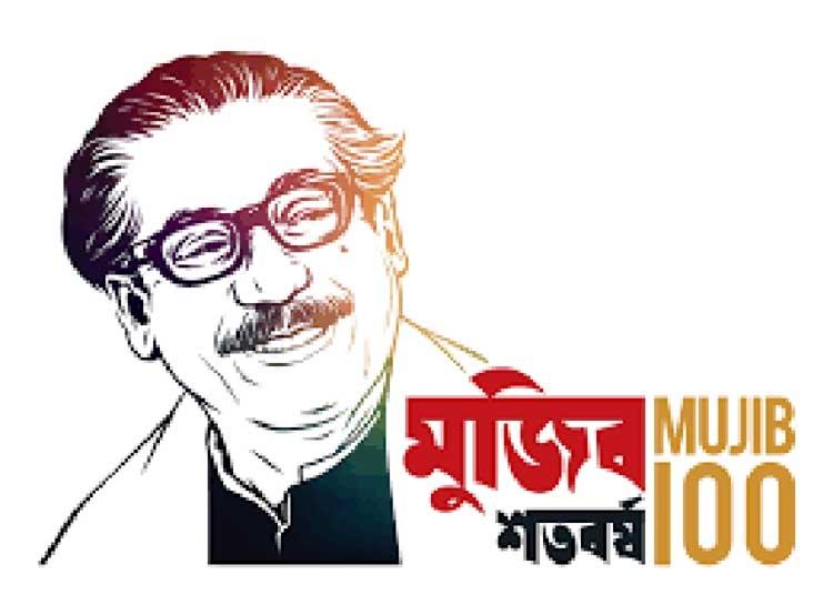 Mujib Barsha celebrations: An overview