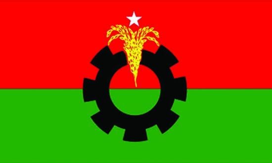 BNP halts its reorganizational activities until April 15