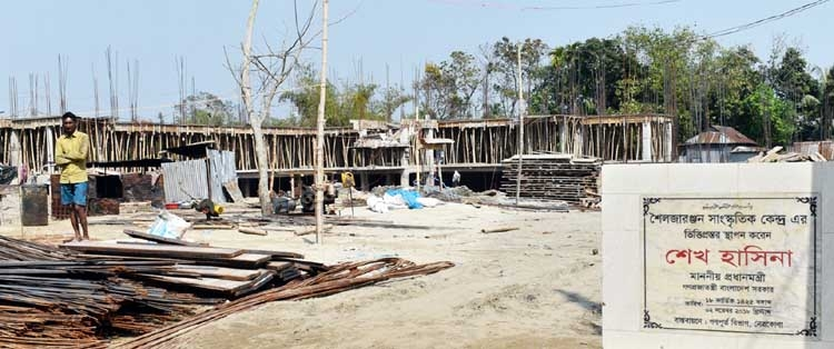 Shailja Cultural Center construction underway