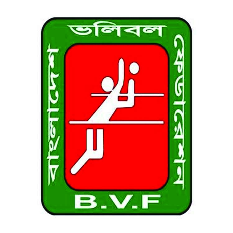 Volleyball federation suspend all activities