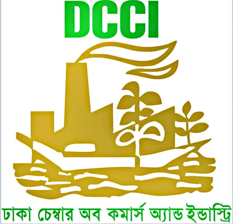 DCCI for strengthening private sector to sustain economic growth