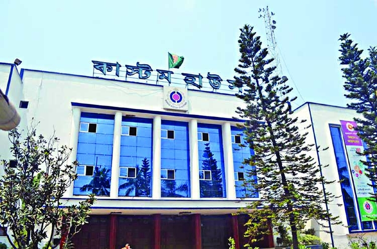 Chattogram Customs House to continue duty in a limited form