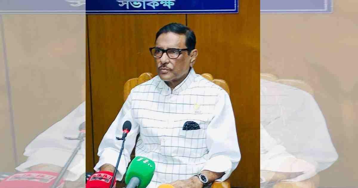 Quader urges BNP to shun negative politics