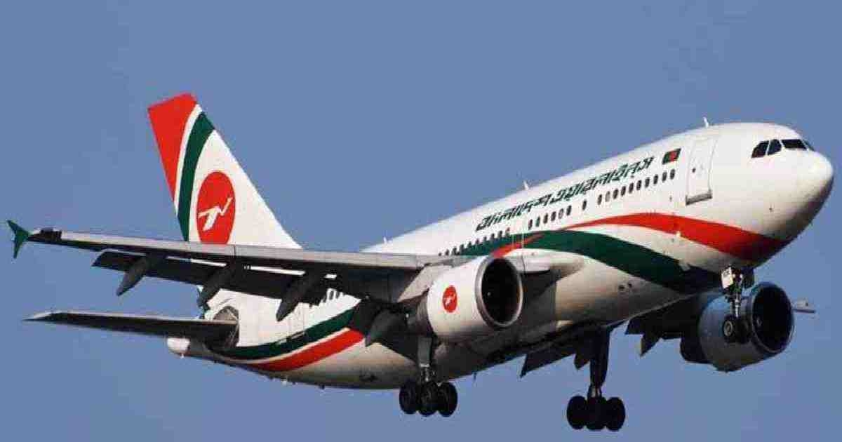 Bangladesh suspends flights to all countries except China, UK