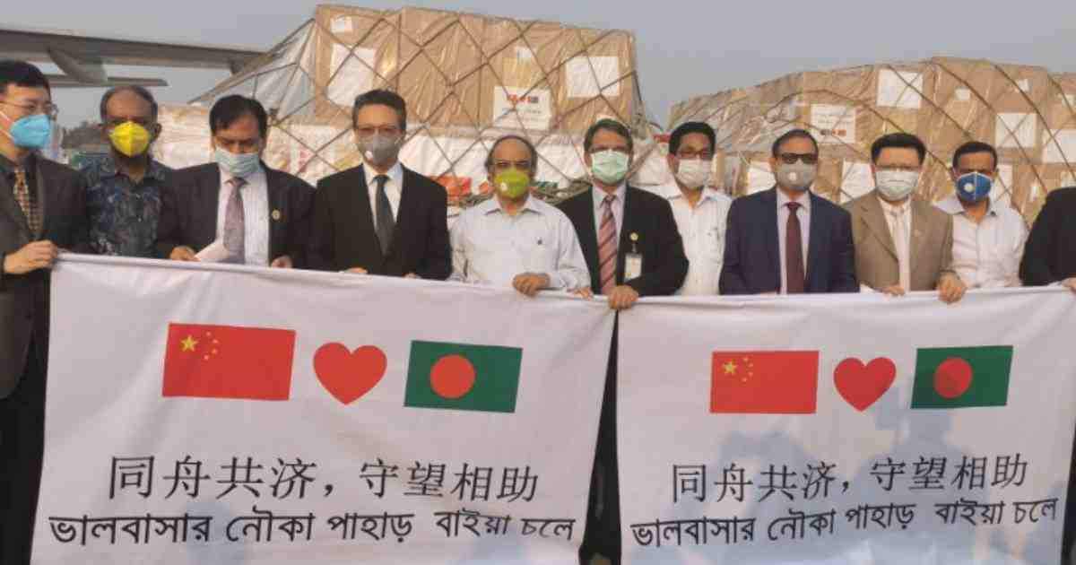 Chinese govt-donated medical logistics in city