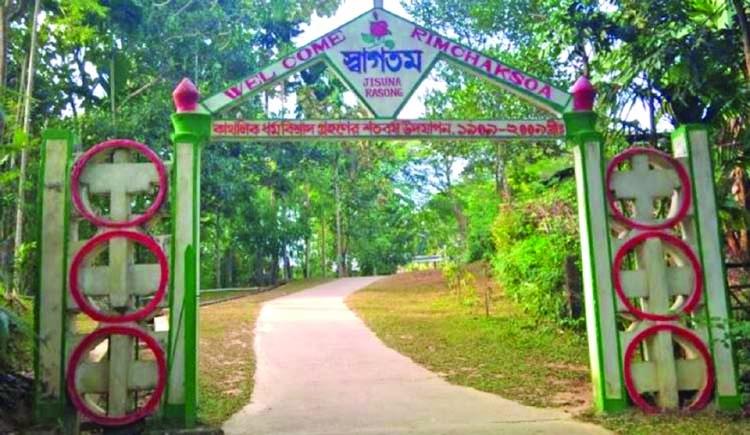 King Harish Chandra mound palace